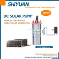 SOLAR PUMP HIGH PRESSURE Submersible pump DC 12-18V 150W with 20Mcable.