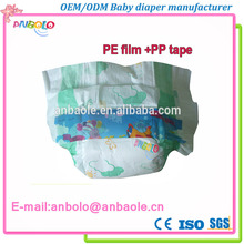 High Quality Large Quantity Cheapest Disposable Baby Diaper in Bale