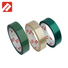 220C Heat resistant polyester cloth adhesive high temperature green tape