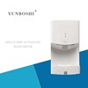 Bathroom Accessory Automatic Electric Jet Air
