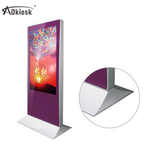 God's products floor standing indoor RK3288 mother board android lcd digital signage in dubai