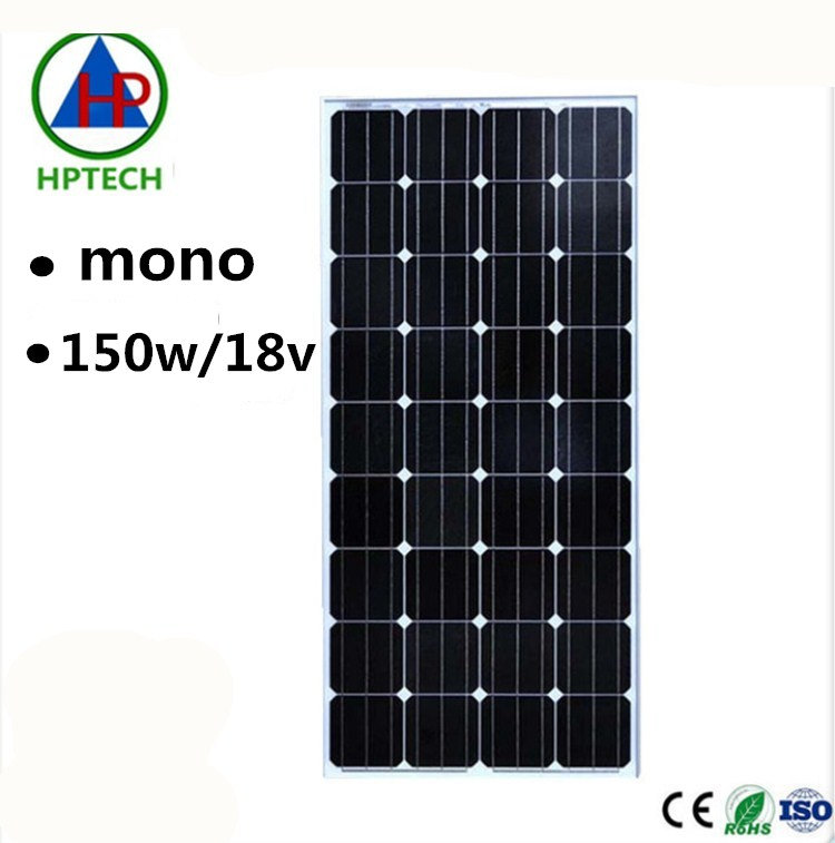 High transfer efficiency 150w monocrystalline solar panel/PV Model