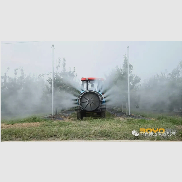 BOYO Pesticide Sprayer for agriculture and orchard