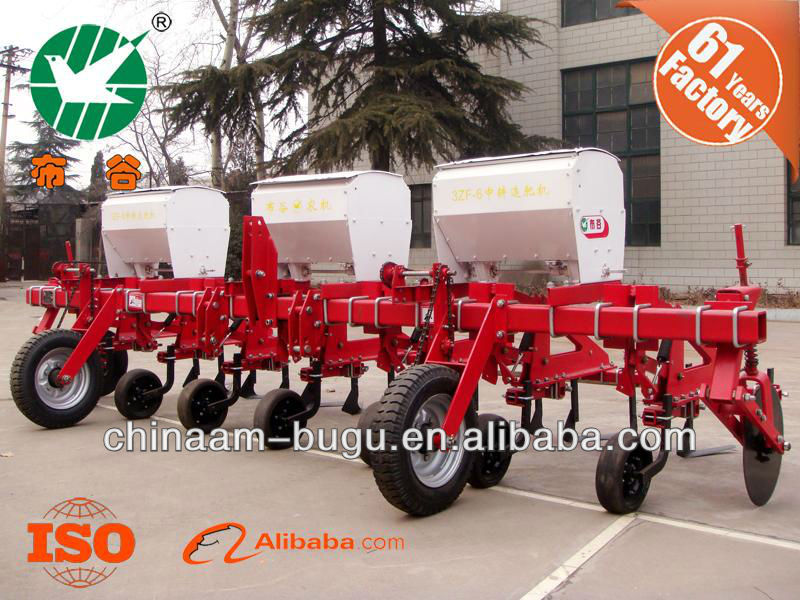 3 Point agricultural machine of plow cultivator