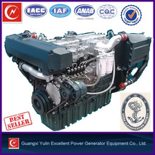 fishing boat 200hp small marine inboard diesel engine