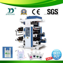 sanyuan brand YT-2600 sanyuan brand two color full automatic plastic bag logo printer