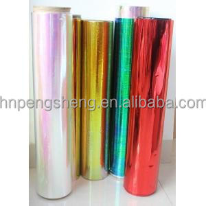 variable iridescent 1512 bopp hologram thermal laminating film for paper coating
