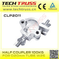 Half coupler for truss system,truss hardware, lighting clamp, easy to assemble!