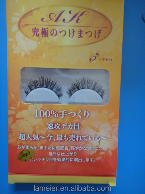 synthetic False Eyelashes made in Korea best <strong>quality</strong>