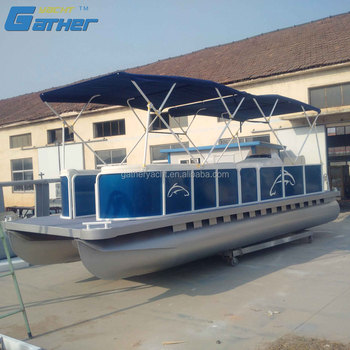 GATHER YACHT 25FT PONTOON BOAT GS246 FOR SALE
