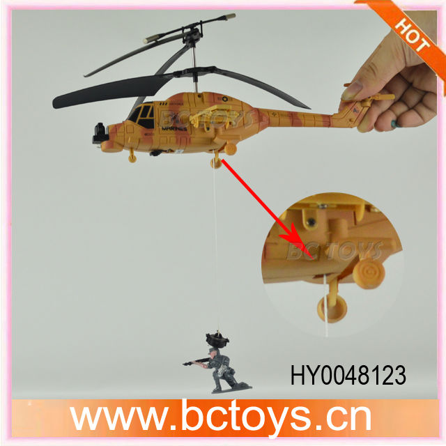 Military rescue team 4.5 channel rc rescue helicopter for sale HY0048123