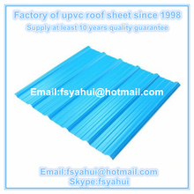 2.5mm corrossion resistance corrugated pvc plastic sheet/corrugated roofing/plastic roof