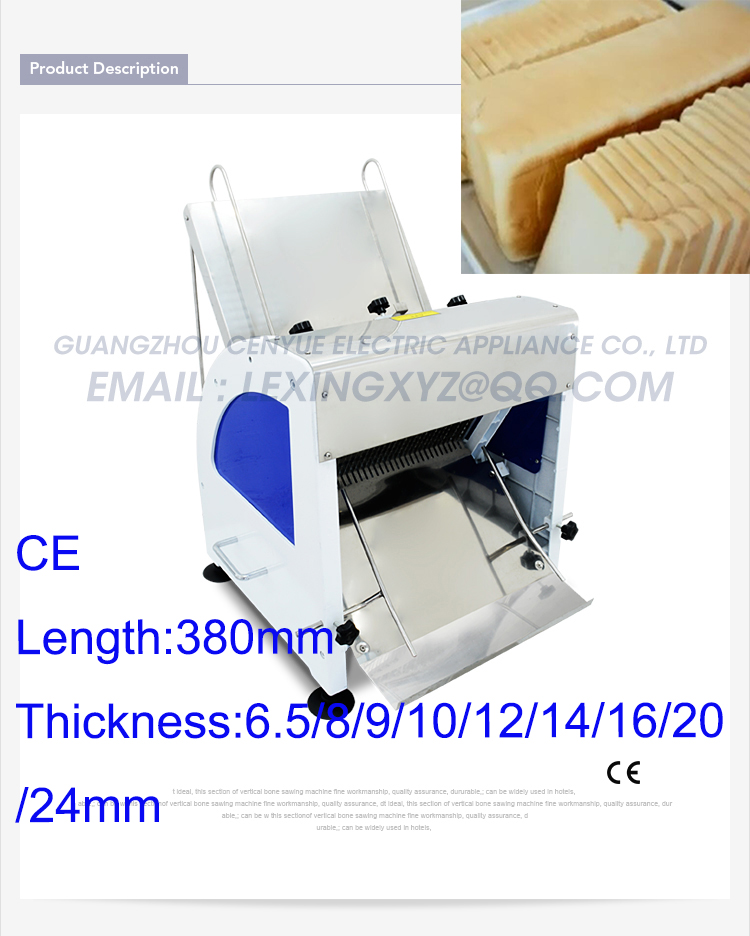 CE commercial bakery bread slicing cutting slicer machine