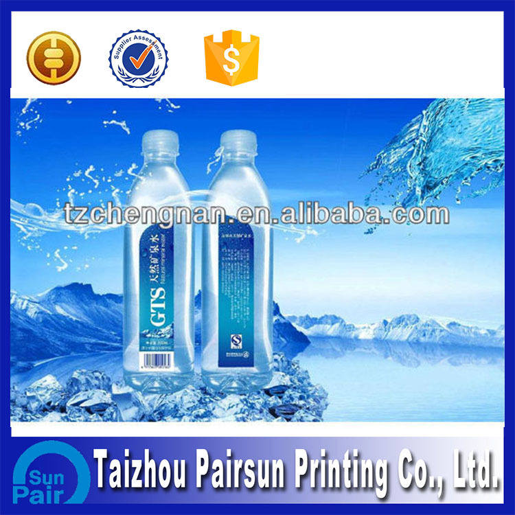 Plastic shrink private bottled mineral water label design