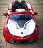 Concept Style Children Ride On Car I8 Series
