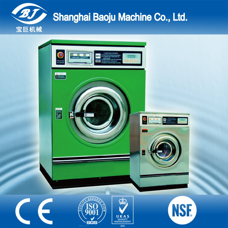 High quality durable industrial washing machine for wool