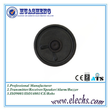 Cheap price electronics china stage speaker
