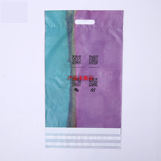 Strict quality inspection strong water-proof customized PE mail polybag on sale