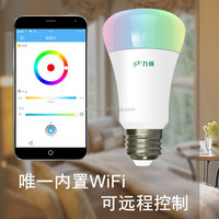 APP control color wifi LED light bulb 7W RGBW lamp home led lighting