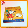 Customized Children Book Publisher in China