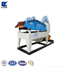 high processing capacity fine sand recycler of low price