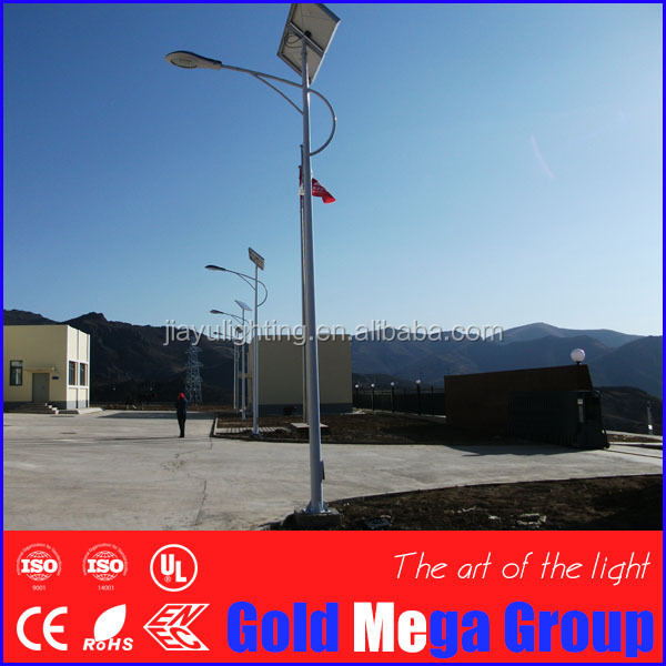 with powder coating pole and cost effective solar LED street light