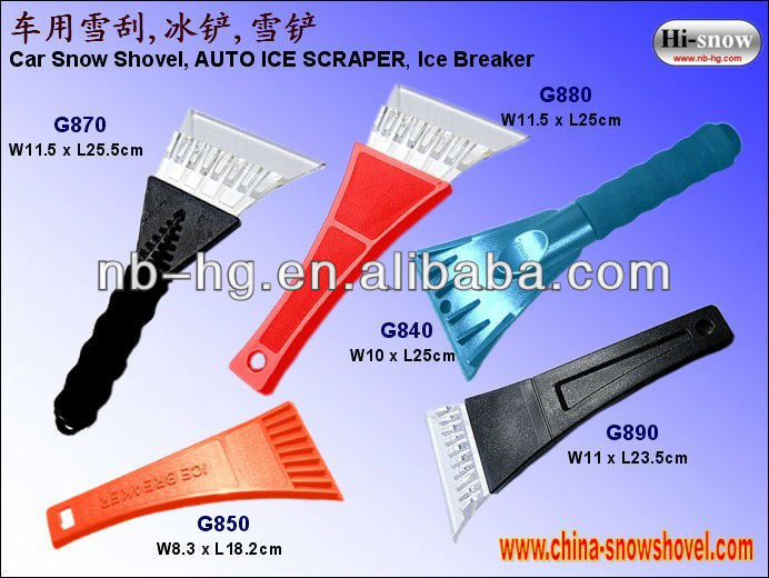 Cheapest High Quality Ice Scraper