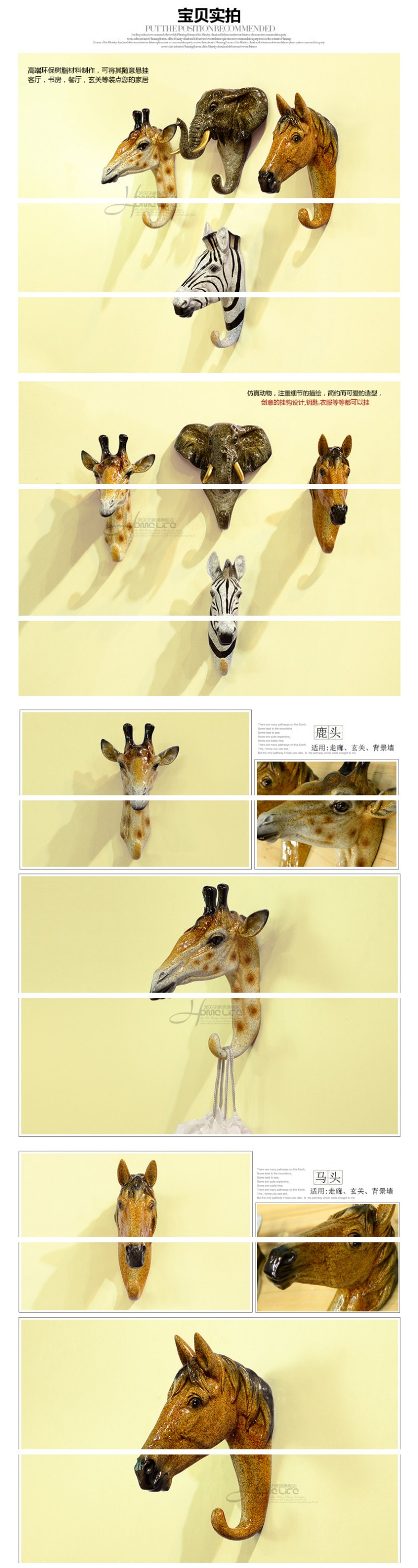 Fashionable animal heads sculpture crafts clothes hook wall ornaments