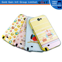 [GGIT] Cover Case for Samsung Note 2