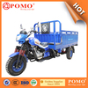 Made In China Popular tricycle motorcycle, 250cc trike, triciclo drift a motore