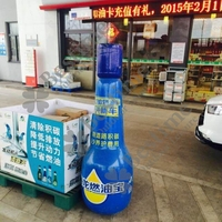 Promotion inflatable giant bottle model for advertising