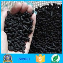 lowest price air purify pellet coal wood activated carbon