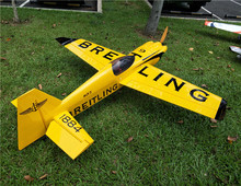 TOP quality MXS-R 50CC gas engine rc aeroplane