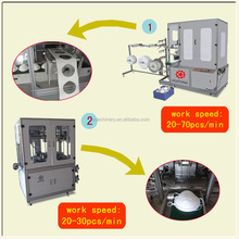 n95maskmachine ultrasonic cup 3M N95 /8210non woven dustproof mask making machine