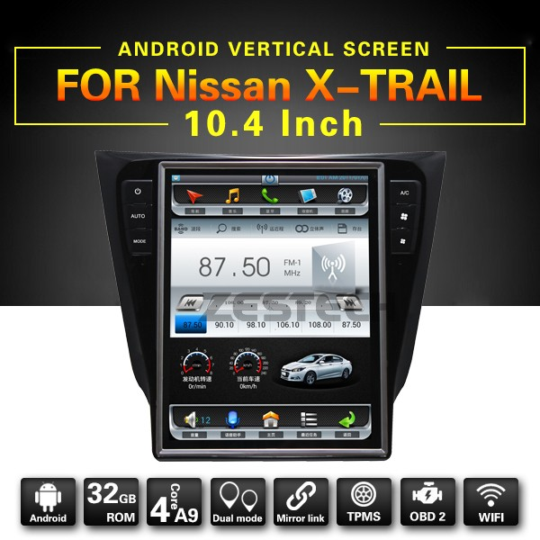 "10.4"" Vertical Huge Screen Android Car DVD GPS Navigation Radio Player for Nissan X-Trail 2013 2014 2015 RAM 2GB"