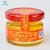 /product-detail/high-quality-small-glass-jar-packed-pure-natural-honey-62035174013.html