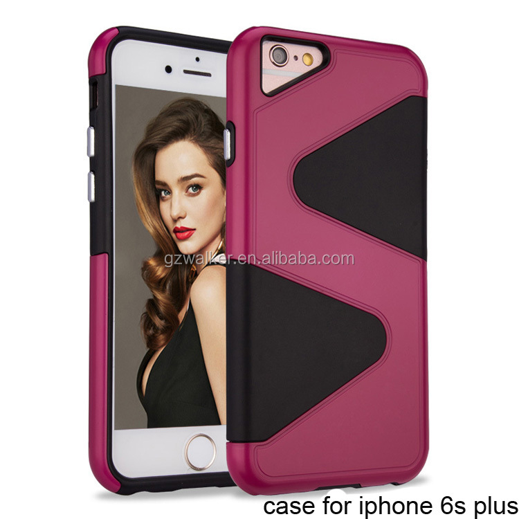 Hot New Design 2 in 1 Armour Case S Line Dazzles Mobile Cover 5.5 inch mobile phone case For iphone 6s plus case cover