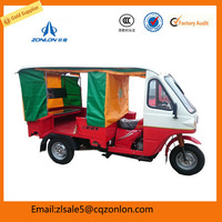 China Supplier ZONLON Taxi Passenger Three Wheel Motorcycle For Sale