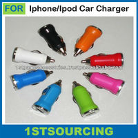 Colorful USB Car charger for iphone5