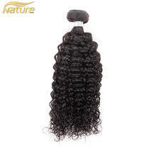 wholesale price retail Hot sale grade 6A natural color kinky curly human hair