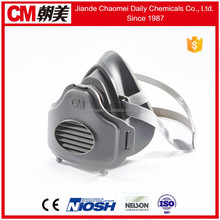 CM china manufacturer high quality dust half face mask