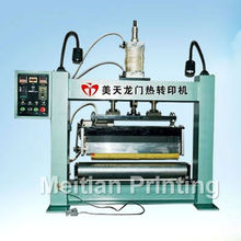 roll heat transfer machine for door