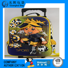2166 3D eva children school trolley bag EVA kids luggage bag