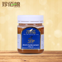 bulk honey for sale 100% pure new zealand honey made in New Zealand