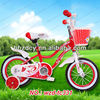 girls chopper bike
