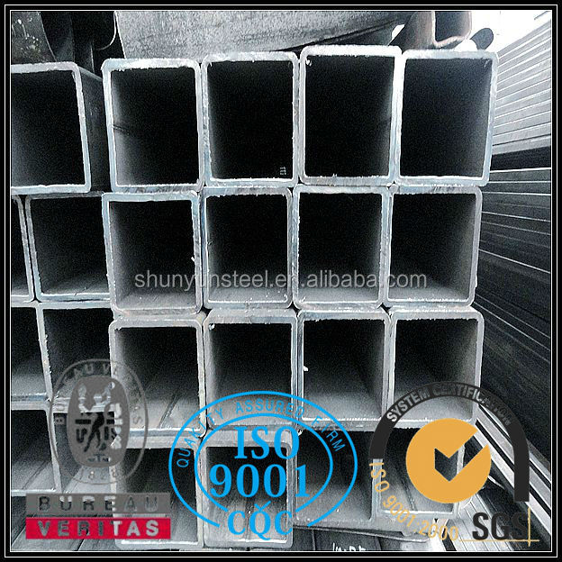 A36 25*40mm high quality square pipe in shanghai of china