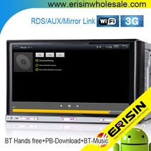 Erisin ES3053A 2 Din 7 inch Android 4.4.4 Car DVD Player with GPS