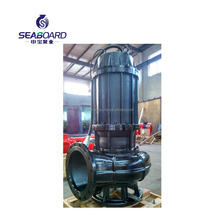 Non-clogging submersible sewage pump