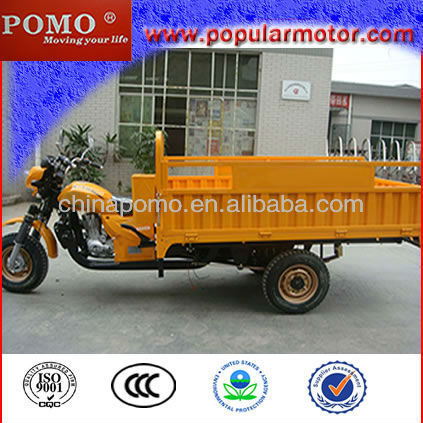 2013 Chinese Popular Cargo Hot Selling New 300CC Gasoline Cheap Three-Wheeled Bikes For Adults