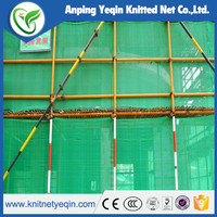 Anping Yeqin Manufacturer Green/Blue/Black Building Scaffold Safety Net